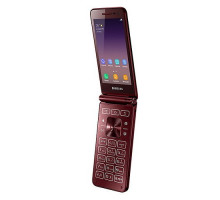 Samsung Galaxy Folder 2 G1650 Wine Red