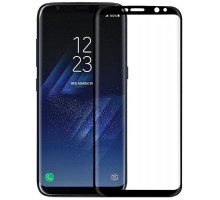 Bestsuit 3D Glass Black for Samsung Galaxy S8 (G950)