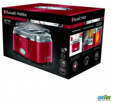 Russell Hobbs Retro Ribbon Red (21690-56)