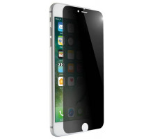 Auzer Privacy for iPhone 7 (AGP-AI7PR)