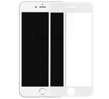 Baseus 3D Silk-screen 0.2mm Printed for iPhone 7 White