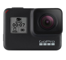 Экшн-камера GoPro HERO7 BLACK LIMITED EDITION (DUSK WHITE)