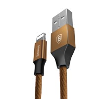 Baseus Lightning Yiven Cable 1.2M Coffee