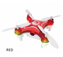 FQ777 954 RTF Drone Dron Quadrocopter Eyes RC Quadcopter Nano WIFI Drone with Camera 480P FPV 6AXIS GYRO Mini Drone RTF (Red)