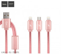 Кабель USB Hoco X2 Rapid 3in1 (MicroUSB, 8Pins, Type-C)